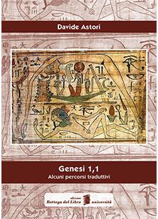ASTORI-Genesi_1,1-Copertina-ISBN-sp10-16x22,6-171012